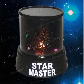 Star Master - Proiettore di stelle